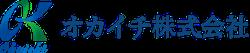 オカイチ株式会社